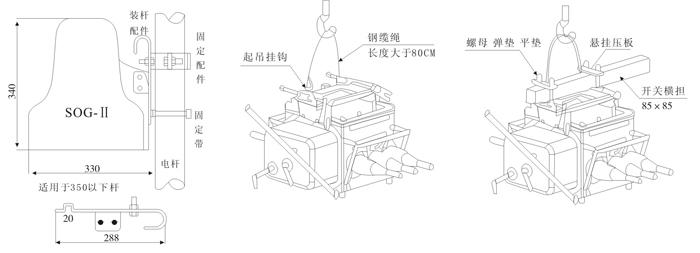 FZW28-12F高压智能分界开关(图2)